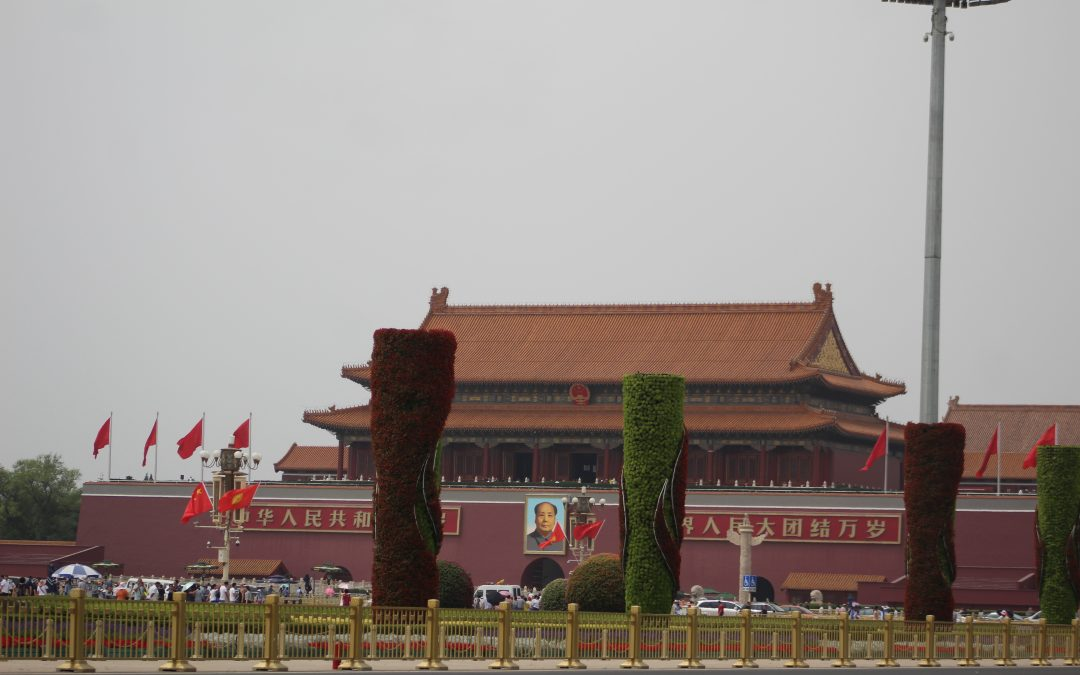 Made in China 2025: Techno-nationalism and the People's Republic
